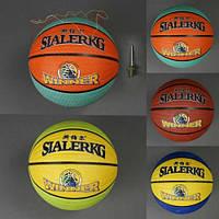 Мяч баскетбольный 779-271 вес 570-580 грамм в ассортименте