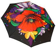 Стильный женский зонтик TR3307/2, фото 1