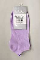 Женские носки из хлопка (35-39 р.) Ego