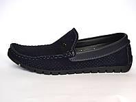 Обувь для подростка. Летние мокасины замшевые синие с перфорацией Rosso Avangard mS Cross Blu