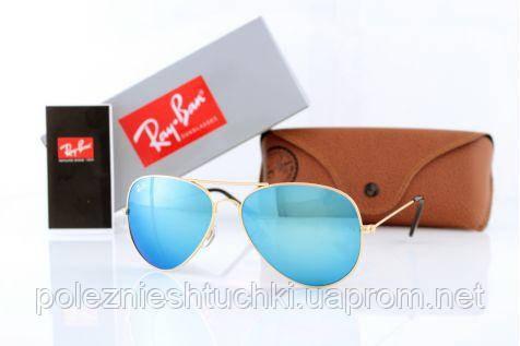 Очки солнцезащитные Ray Ban Оригиналы Модель 3026blue-gm