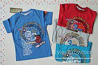 Турецкие футболки детские для мальчиков размеры 3,4,5,6 лет