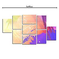 Модульные картины на холсте с принтом Персиковые краски