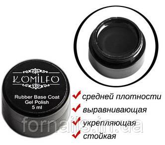 База Komilfo Rubber Base Coat - каучуковая база для гель-лака, 5 мл (без кисточки)