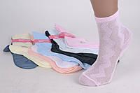 Детские носки сетка на девочку р.33-36 (Арт.D353) | 12 пар