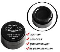 Гель-база Komilfo Gel Base Coat -основа-корректор для гель-лака, 5 мл (без кисточки)
