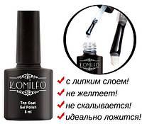 Закрепитель для гель-лака Komilfo c ЛС, 8 мл