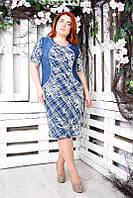Нарядное женское платье Tina больших размеров (52, 54, 56, 58, 60, 62 )