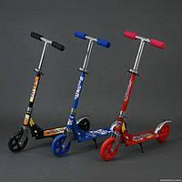 Самокат детский двухколесный Scooter (652/779-143)