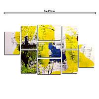Модульные картины на холсте с принтом Желтые краски