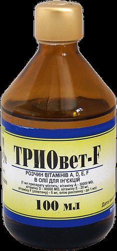 Триовет F 10 мл комплексный ветеринарный витаминный препарат
