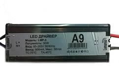 Драйвер Lemanso для  30W прожектора