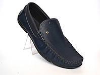 Обувь больших размеров мужская. Мокасины кожаные синие натуральные Rosso Avangard BS M4