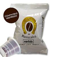 Кофе-капсулы Maniscalco Morbido