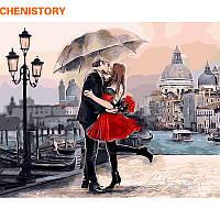 Живопись поцелуй любовника 40*50, рисование по номерам, раскраска, влюбленные, картина маслом