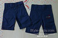 Синие шорты капри на мальчиков Турция 1-3 года