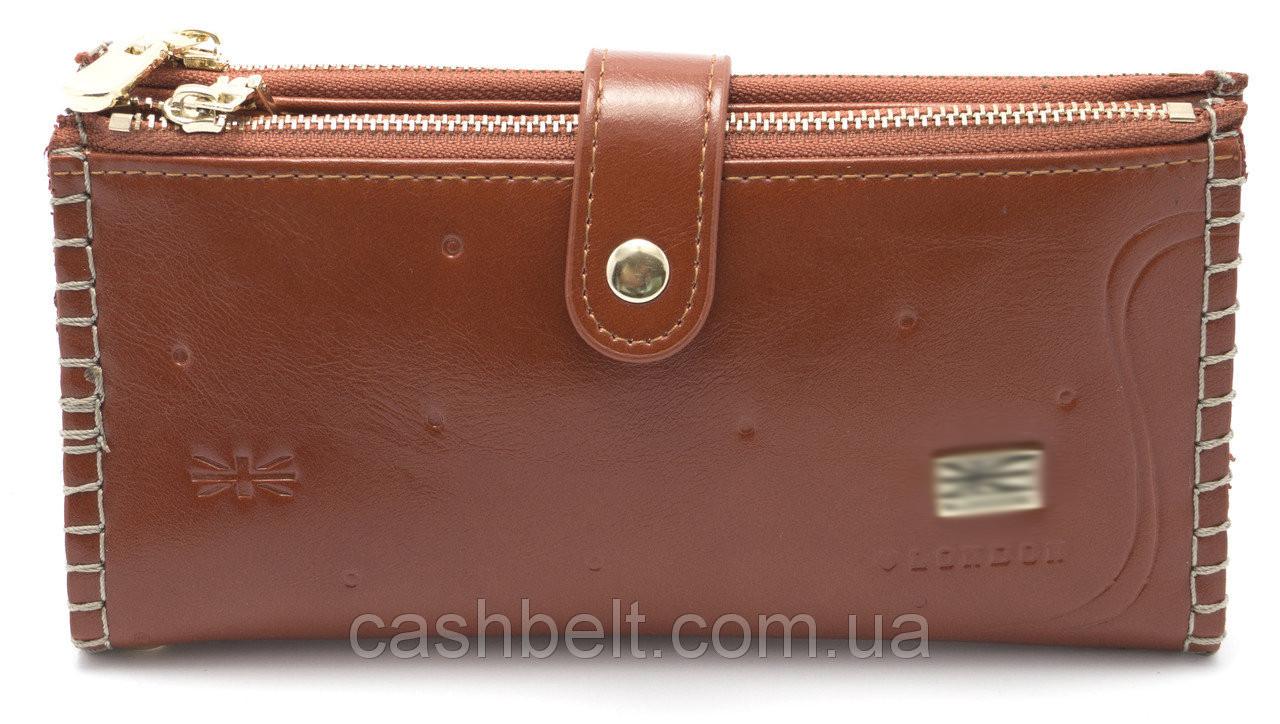 Женский мягкий кошелек рыжего цвета SACRED art.FW-0918