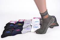 Женские носки ДУКАТ спорт р.36-40 (PT088/MIX) | 12 пар