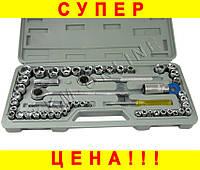 Набор инструментов 52 ед для ремонта машины и не только