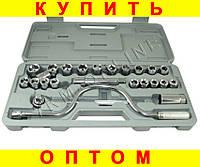 Набор инструментов 25 ед для ремонта машины и не только + ПОДАРОК: Настенный Фонарик с регулятором BL-8772A
