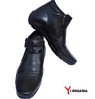 Мужские зимние кожаные ботинки, Cevivo, черные, на две змейки