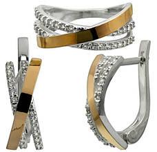 Серебряные изделия с золотыми пластинами 375 пробы