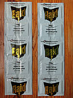 Пластины от комаров Рейд без запаха оригинал