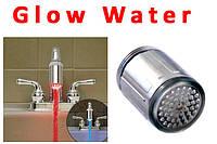 Светодиодная насадка на кран Glow Water