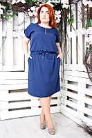 Нарядное женское платье Sodet больших размеров (52, 54, 56 )