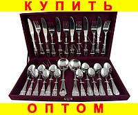 Набор столовых приборов ножи, ложки, вилки (26шт)