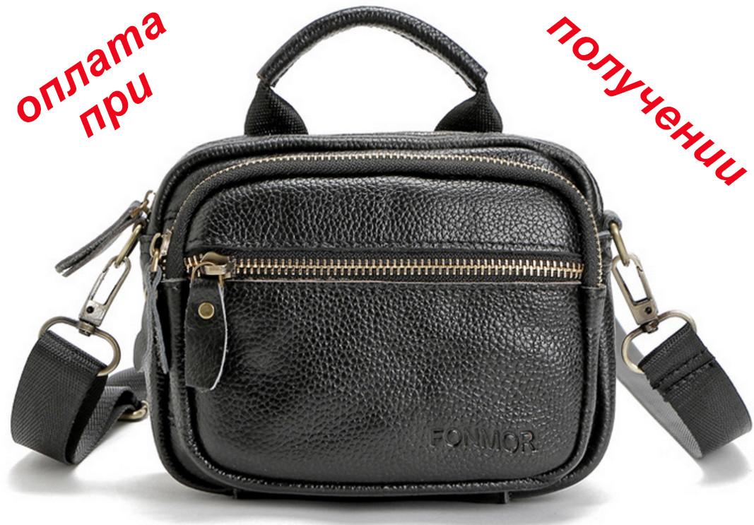 779a3fab3a90 Купить сейчас - Мужская стильная кожаная натуральная сумка барсетка ...