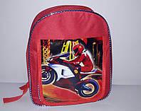 "Рюкзак для мальчика ""Мотоциклист"""