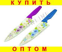 Кухонный нож с керамическим покрытием 20см + Чехол