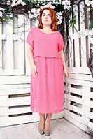 Женский летний сарафан больших размеров (52, 54, 56 )