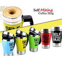 Термокружка мешалка, Чашка Мешалка, Чашка самомешалка, Чашка-мешалка Self stirring mug зеленая 500 мл