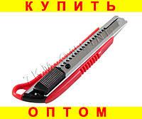 Канцелярский строительный нож лезвие