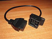 Переходник Chrysler Jeep Dodge 6 pin - OBD2 16 pin OBD2 адаптер для диагностики крайслер.