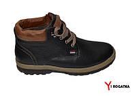 Мужские зимние кожаные ботинки, KONORS, черные, светлый шнурок, прошитые