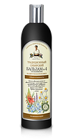 Бальзам-ополаскиватель для волос №4. Объем и пышность на цветочном прополисе