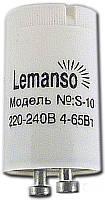 Стартер Lemanso 220V 4-65W S-10