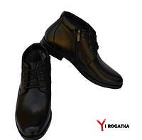 Мужские зимние кожаные ботинки, черные, регулируеться подъем