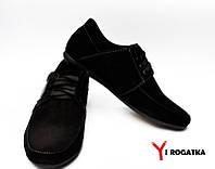 Мужские замшевые туфли черные