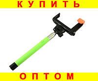 Супер цена Монопод палка для селфи Z07-5 + Bluetooth
