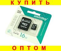 Карта памяти Smartbuy MicroSD 16Gb 10 Class