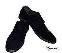Мужские замшевые туфли синие классика