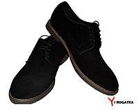 Мужские замшевые туфли черные классические