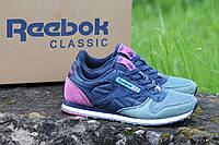 Женские Кроссовки Reebok Classic  синие с розовой пяткой 2226