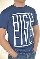 "Футболка ""High Five"""