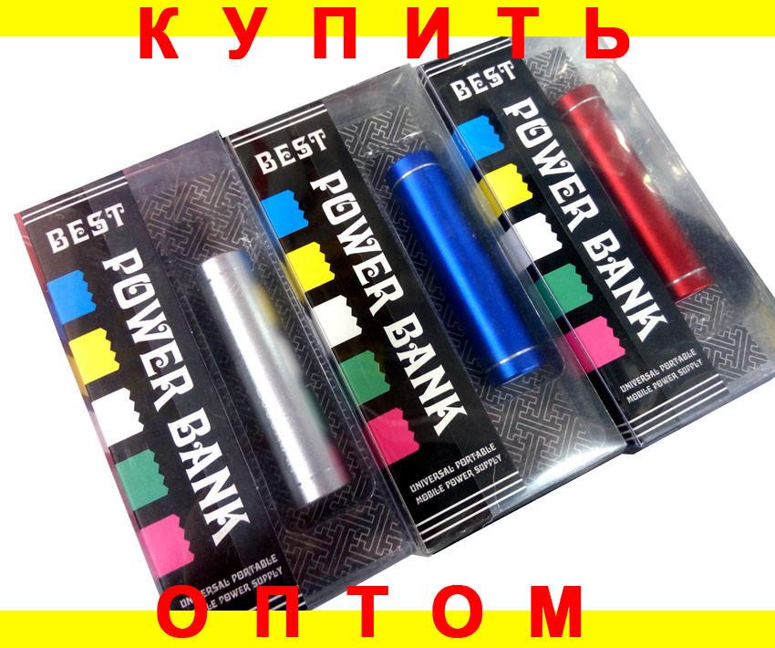 Power Bank портативная зарядка 2600mAh метал