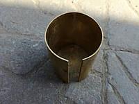 Втулка кронштейна ЮМЗ (втулка цапфы )36-3001079